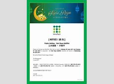 Hari Raya Aidilfitri – MindTech Education Sdn Bhd