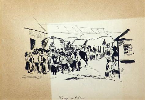 русские и советские художники часть 4 289 работ