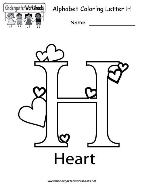 kindergarten letter  coloring worksheet printable