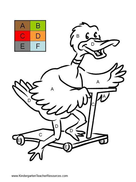 duck color  number worksheets