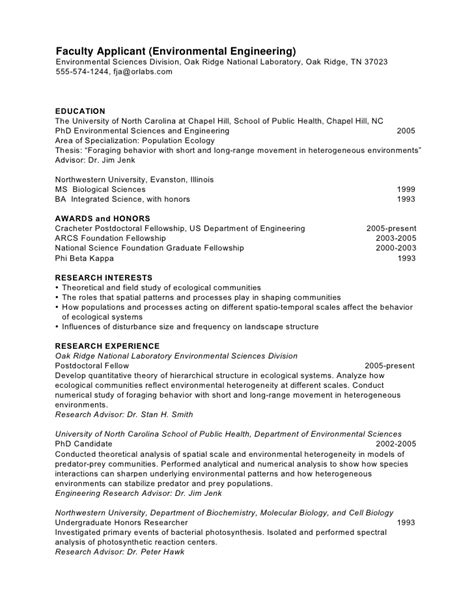 academic proofreading cover letter  faculty position