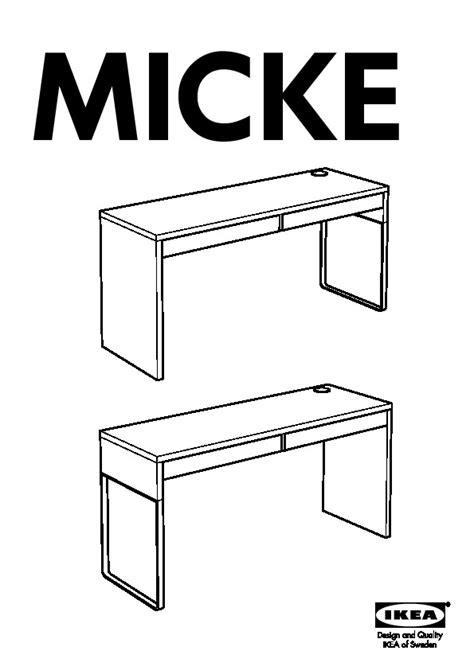 bureau micke micke bureau blanc ikea ikeapedia