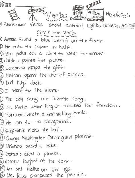arab unity school grade 1 c blog english verbs worksheets
