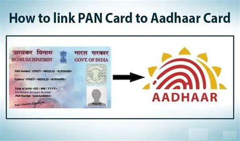 We just didn't send you that email or generate that link.… How to link your Aadhar Card with PAN Card?