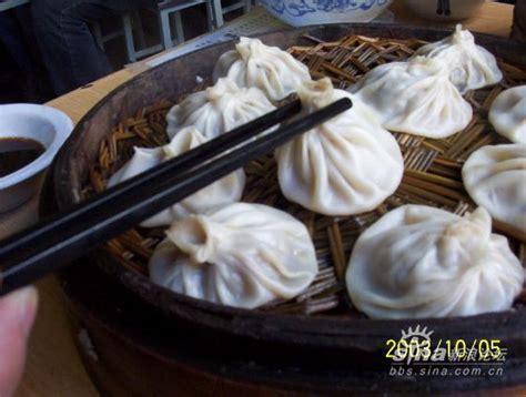 cuisine chinoise traditionnelle la cuisine traditionnel de xi 39 an avec les photos forum