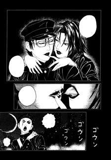 Hikari Club - Il club della luce (Manga) | AnimeClick.it