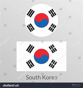 South Korea Flag Set Korean National 스톡 벡터 683048035 ...