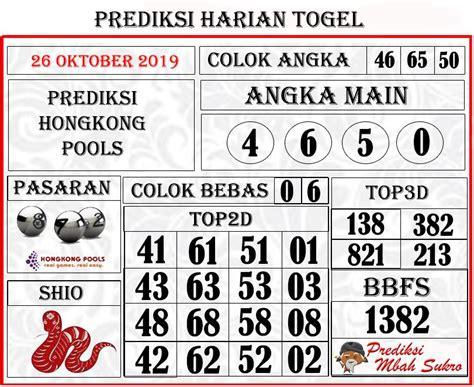 prediksi angka top hongkong  oktober  lottery result today hong kong lottery results