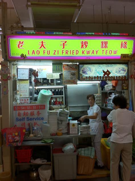 teow kway lao zi fu fried makan adventures boy