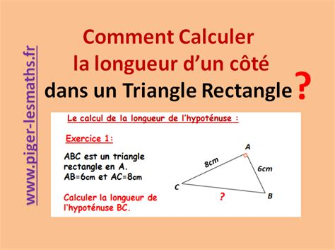 comment calculer le litrage d un aquarium calculer une longueur dans un triangle rectangle th 233 or 232 me de pythagore