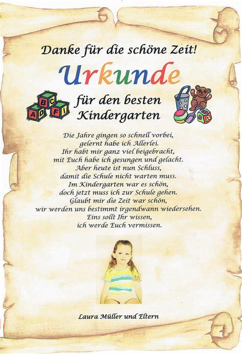 urkunde abschied kindergarten danksagung geschenk mit foto
