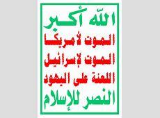 Houthi movement Wikipedia