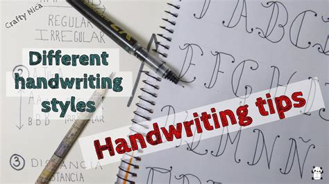 Handwriting Tips * How To Make Different Handwriting Styles + Baroque Alphabet (easy) Youtube