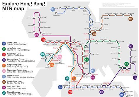hong kong mtr map lines system hong kong mtr map subway