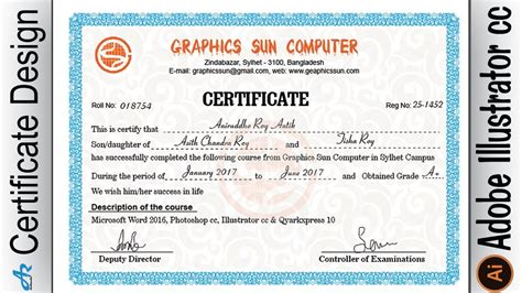 creating professional computer certificate design