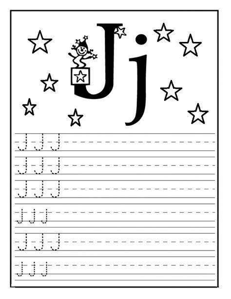 Letter J Worksheet For Kindergarten Preschool And 1'st Grade  Preschool And Kindergarten