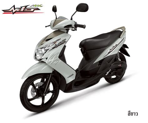 Yamaha Mio Z Picture by Various Motorcycle Available For Sale Available Bnew And