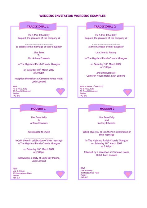 how to write wedding invitations guide to wedding invitations messages 21st bridal world wedding ideas and trends