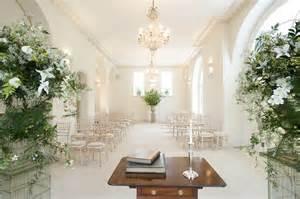 wedding venue iscoyd park wedding venue