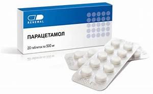 Лечение аденомы простаты аппаратом темпро