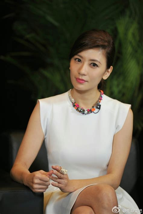 sex appeal  press conference  beijing super star
