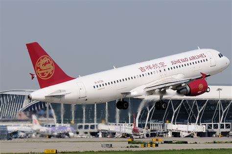 One of world's youngest billionaires emerges ... in China, with airline