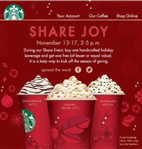 6 Holiday Emails That Get Customers To Buy Buy Buy Zembula