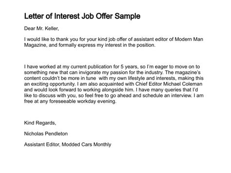 letter  job interest sample job letter  interest