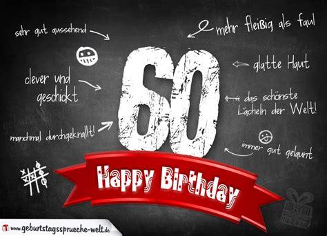 geburtstagskarte 60 geburtstag lustig komplimente geburtstagskarte zum 60 geburtstag happy