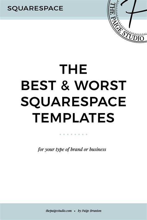 The Best & Worst Squarespace Templates — Paige Brunton