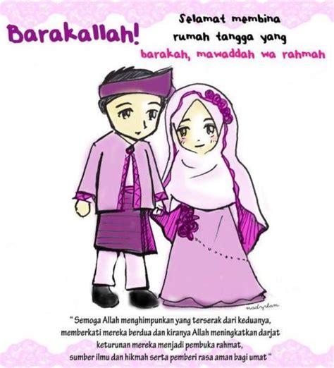 ucapan pernikahan  sahabat mantan kakak islami lucu