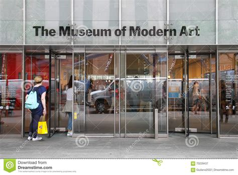 image gallery moma entrance