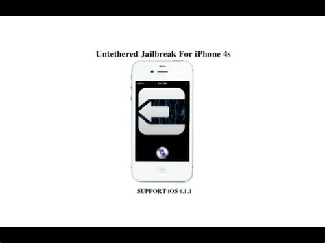 how to jailbreak an iphone 4s how to jailbreak iphone 4s in ios 6 1 1 6 1 2 how to