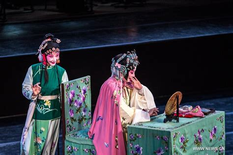 Chinese Artists Perform Opera