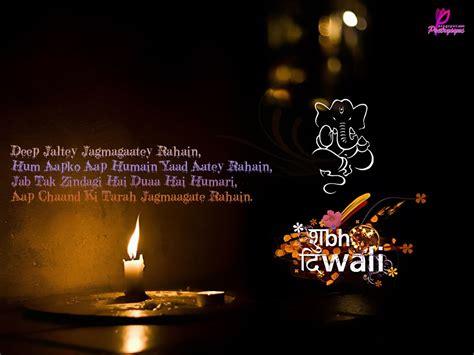 happy diwali  quotes  hindi english deepavali