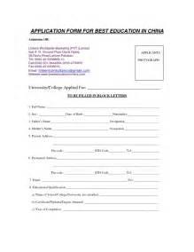 cv format for freshers doc download microsoft doc 638826 resume performa mba resume format 77 more docs darksouls3fans com