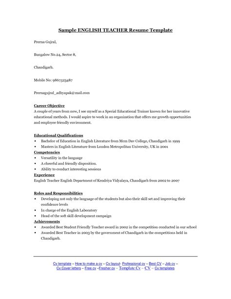 English Teaching Templates by English Resume Template Learnhowtoloseweight Net