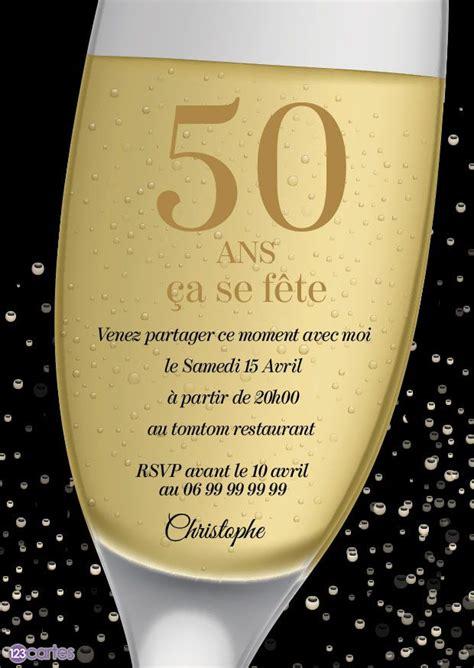 bulles de champagne invitation anniversaire  ans