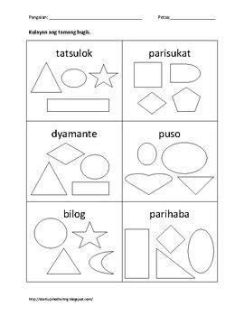 mga hugis  images kindergarten worksheets