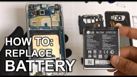 replace  battery   lg  mobile arena