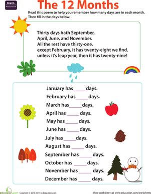 learn the days of the month worksheet education 832 | learn days month time second