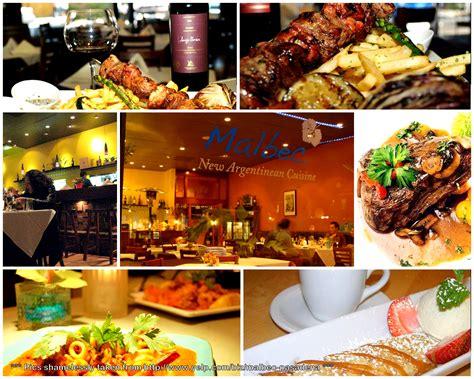 cuisine argentine argentine cuisine