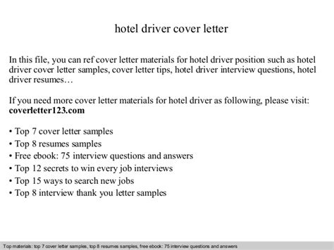 cover leter for a driver position hotel driver cover letter