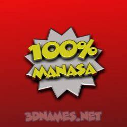 19 3D Name wallpaper images for the name of 'Manasa'