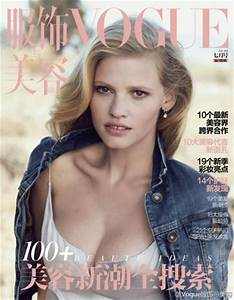 Lara Stone by Peter Lindbergh for Vogue China Beauty July 2012