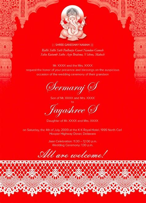 image result  indian wedding invitation templates