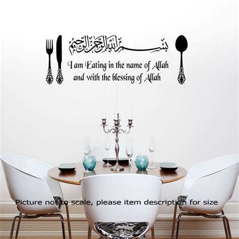 Sticker Pour Cuisine - dining room islamic wall stickers i am with name of