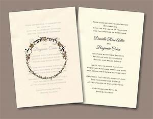 song of solomon jewish wedding invitation With jewish wedding invitations london