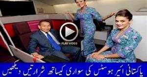PIA Airlines Air Hostess Funny Parody | Mast Fun Zone