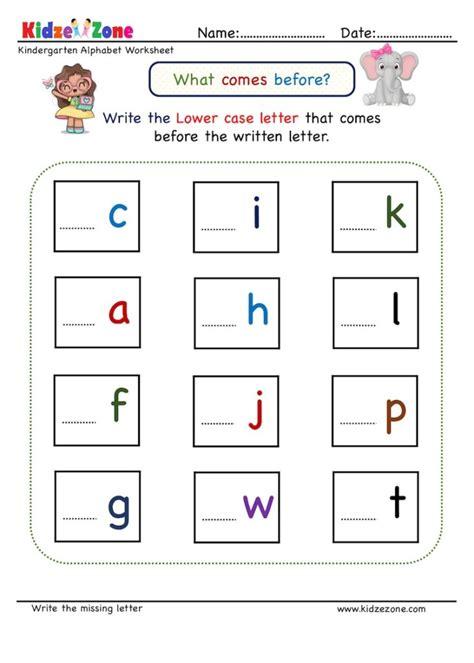 kindergarten missing letter worksheet